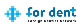 For Dent netwerkseminar